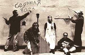 http://www.bard.ru/bio-foto/gr_s_voda.jpg